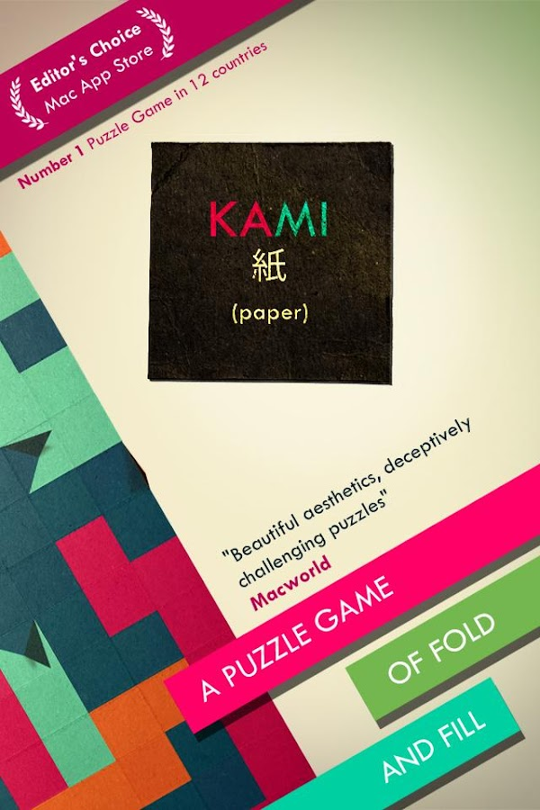 KAMI - screenshot