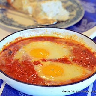 Shakshouka~~Taste of Israel.