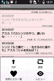 速報 エレファント [B!] 上条「レンタル上条一時間千円です」|エレファント速報:SSまとめブログ
