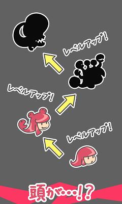 ひまつぶアプリ【撲殺少女ルーシーたん】 - screenshot