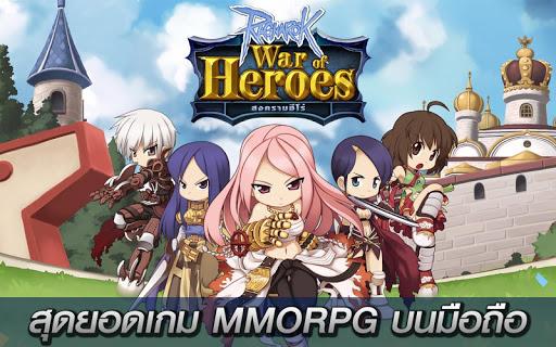 Ragnarok Mobile: War of Heroes