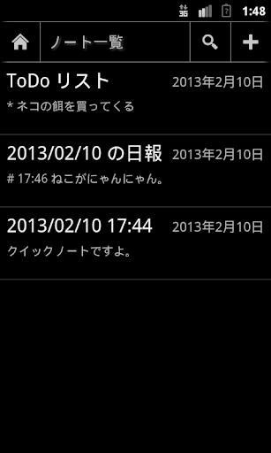 Mac App StoreでiTunesカードを使う手順 - でじねこ.com