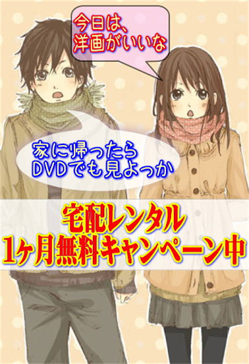 DMMレンタル DVD・BD 無料お試し 宅配サービス非公式