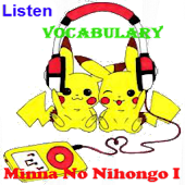 listen Vocabulary Nihongo I