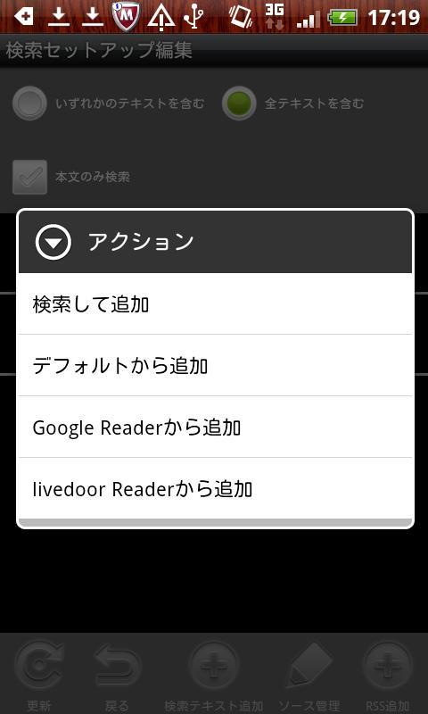 Newsearcher- screenshot