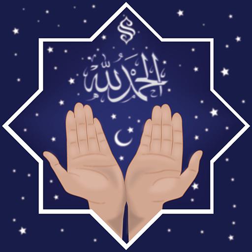 Günlük Dualar (Sesli) file APK Free for PC, smart TV Download