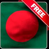 Bangladesh flag free lwp