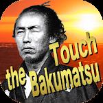 Touch the Bakumatsu