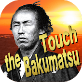 Touch the Bakumatsu