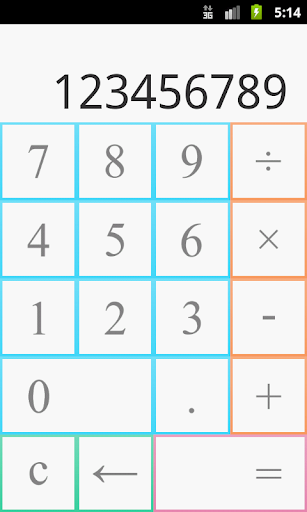 【免費生活App】ただの電卓-APP點子