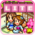 Hot Springs Story Lite APK for Kindle Fire