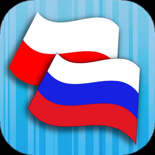 Russian Polish Translator