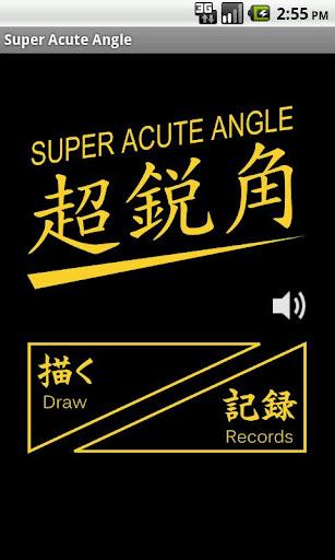 Super Acute Angle