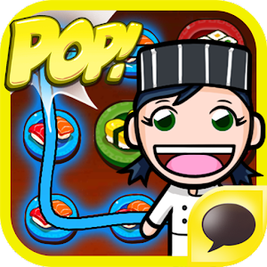 Sushi Pop for Kakao for PC and MAC