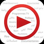Vidéothèque Tunisie
