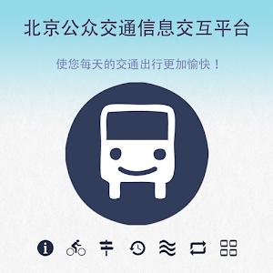 交通出行互动平台