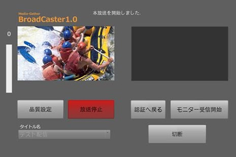 Media-Gather BroadCaster - náhled