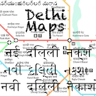 Delhi Metro Map icon