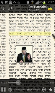 Daf Hachaim- screenshot thumbnail