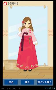 dress up CandyGirl II|玩休閒App免費|玩APPs