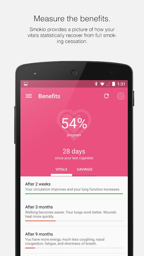 Smokio - screenshot