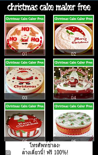 Christmas Cake Maker Free