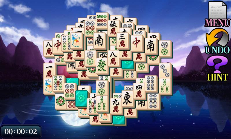 Mahjong Shanghai- screenshot