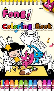 Coloring Book for Kids!- screenshot thumbnail