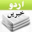 Urdu News from Jang, Geo, BBC icon