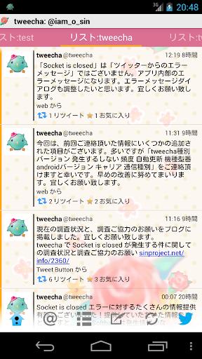 TweechaテーマP:ピンクロマンスフラワー