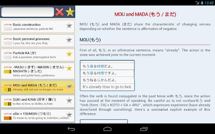 JA Sensei - Learn Japanese Screenshot 31