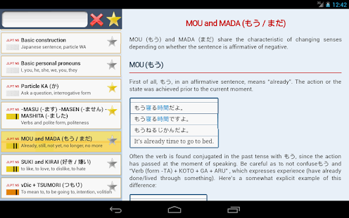 JA Sensei Learn Japanese Kanji Screenshot 31