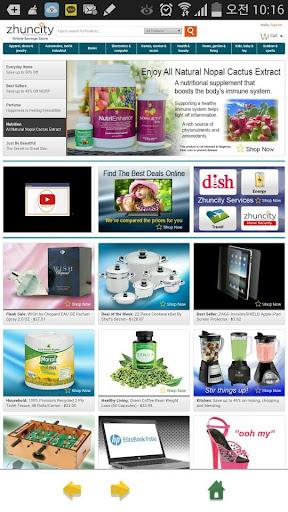 세일스토어 - Online Savings Store