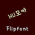 HUMocha ™ Korean Flipfont icon