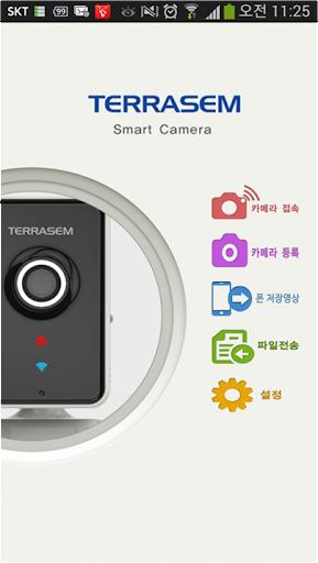 내가본(negabon) 스마트카메라 媒體與影片 App-愛順發玩APP