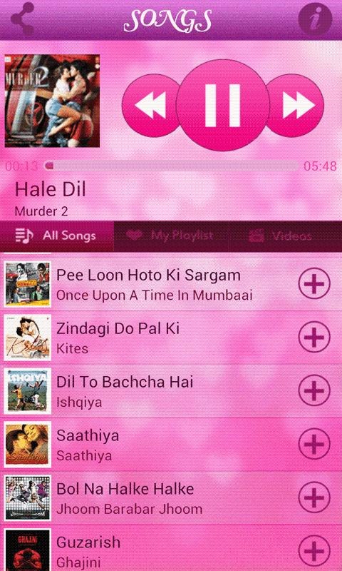 Bollywood Romantic Songs - screenshot