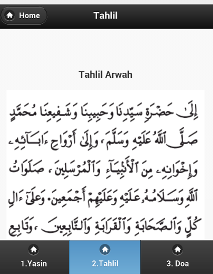 Kitab Tahlil Arwah Yasin- screenshot