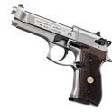 Ultimate Guns icon