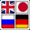 Угадай Флаг icon