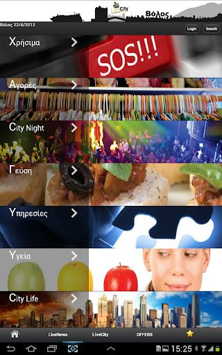 Volos Livecity Guide