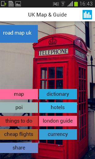 英国英格兰离线地图和POI