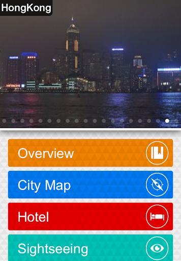 Hong Kong - Travel Guide