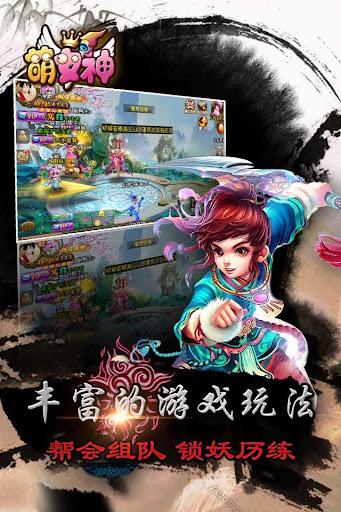 萌女神 超萌的RPG回合制手機網遊