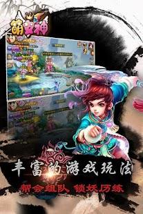 萌女神 超萌的RPG回合制手機網遊 角色扮演 App-癮科技App