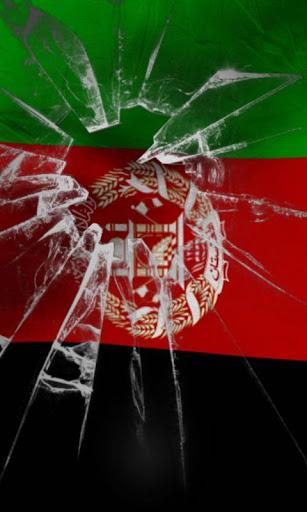 Afghanistan flag Free