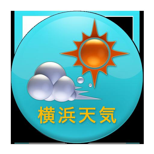 横浜天気 天氣 LOGO-阿達玩APP