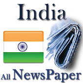 Top 50 News Website India