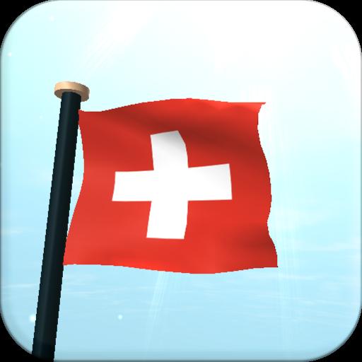 スイスフラグ3Dライブ壁紙 個人化 LOGO-玩APPs