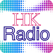 卓越的 香港電台, 香港收音機
