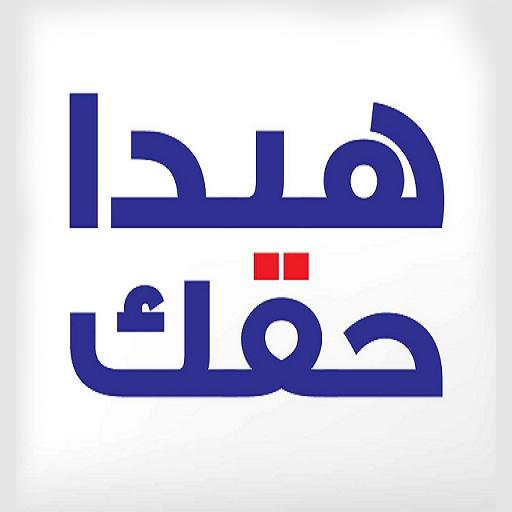 Hayda 7a2ak 社交 App LOGO-APP試玩